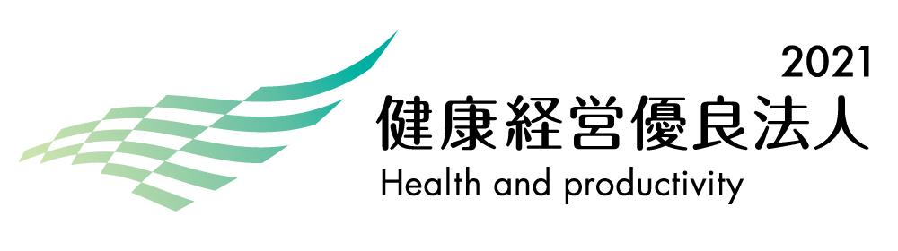健康経営優良法人2021 株式会社2peace